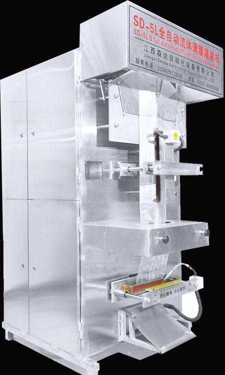 五公斤液体灌装机.jpg