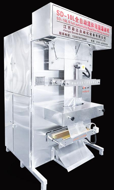 十公斤液体灌装机.jpg