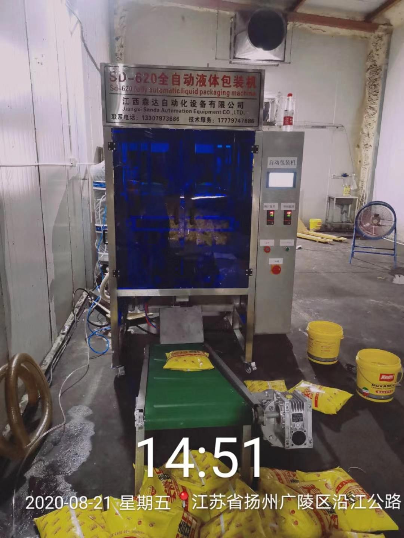 微信图片_202009030903545.jpg