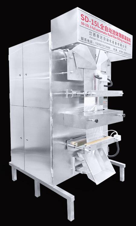 十五公斤液体灌装机.jpg