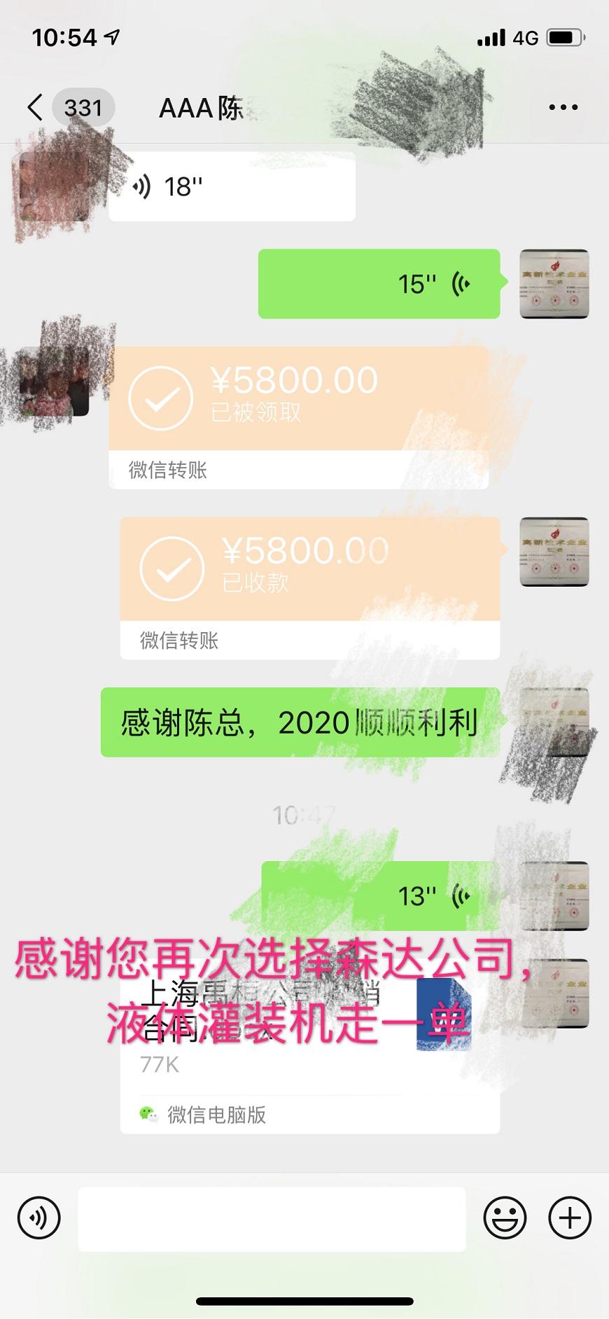 微信图片_20200201152213.jpg